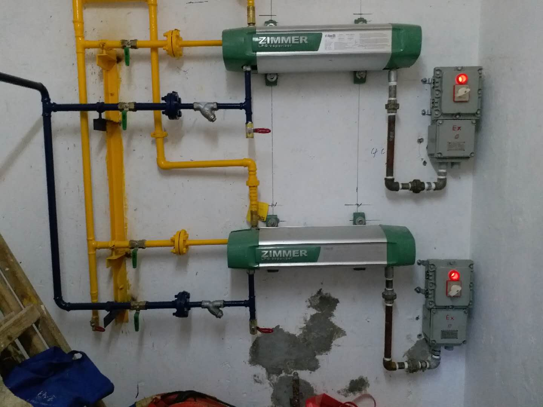 Macau Shell Vaporizer